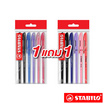 STABILO 1แถม1 ปากกาลูกลื่น Re-Liner หมึกสีตามด้าม คละสี (แพ็ก6ด้าม)