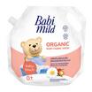 Babi Mild ซักผ้าเบบี้ทัช 2000 มล.