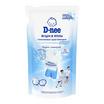 D-nee น้ำยาซักผ้าเด็กนิวบอร์น ไบรท์แอนด์ไวท์ สูตรเข้มข้นออร์แกนิคคาโมไมล์ สีฟ้าขาว 600 มล.
