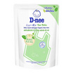 D-nee น้ำยาซักผ้าเด็กนิวบอร์น กลิ่นออร์แกนิค อโลเวร่า สีเขียว 1300 มล.