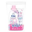 D-nee น้ำยาซักผ้าเด็ก Honey Star ขวด 700 มล. ฟรี D-nee น้ำยาซักผ้า สีชมพู 600 มล.